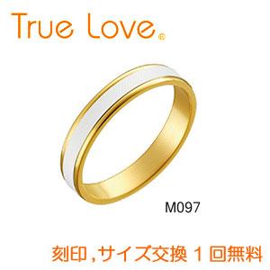 【ダイヤなし単品】 True Love Pt900 & K18  M097 結婚指輪(マリッジリング) PILOT(パイロットコーポレーション) トゥルーラブ 【送料無料】
