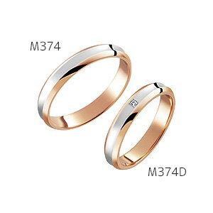 【ペアリング2本1組】 True Love Pt900 & K18 Pink Gold M374(ダイヤなし) M374D(ダイヤあり) 結婚指輪(マリッジリング) PILOT(パイロットコーポレーション) トゥルーラブ 【送料無料】