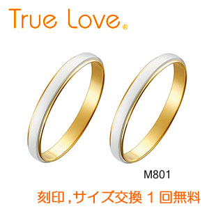 【ペアリング2本1組】 True Love Pt900 & K18  M801 結婚指輪(マリッジリング) PILOT(パイロットコーポレーション) トゥルーラブ 【送料無料】