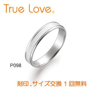 【ダイヤなし単品】 True Love Pt900 P098 結婚指輪(マリッジリング) PILOT(パイロットコーポレーション) トゥルーラブ 【送料無料】