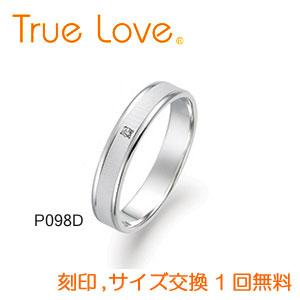 【ダイヤあり単品】 True Love Pt900 P098D 結婚指輪(マリッジリング) PILOT(パイロットコーポレーション) トゥルーラブ 【送料無料】