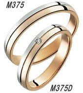 【ペアリング2本1組】 True Love Pt900 & K18 Pink Gold M375(ダイヤなし) M375D(ダイヤあり) 結婚指輪(マリッジリング) PILOT(パイロットコーポレーション) トゥルーラブ 【送料無料】