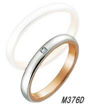 【ダイヤあり単品】 True Love Pt900 & K18 Pink Gold M376D 結婚指輪(マリッジリング) PILOT(パイロットコーポレーション) トゥルーラブ 【送料無料】