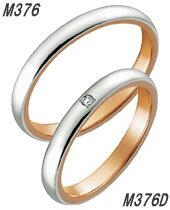【ペアリング2本1組】 True Love Pt900 & K18 Pink Gold M376(ダイヤなし) M376D(ダイヤあり) 結婚指輪(マリッジリング) PILOT(パイロットコーポレーション) トゥルーラブ 【送料無料】