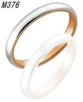 【ダイヤなし単品】 True Love Pt900 & K18 Pink Gold M376 結婚指輪(マリッジリング) PILOT(パイロットコーポレーション) トゥルーラブ 【送料無料】