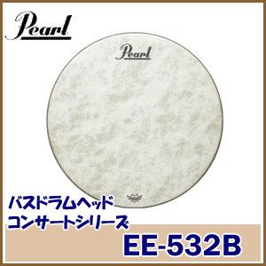 Pearl(パール) レモ・コンサートバスドラムヘッド(ファイバースキン3) EE-532B