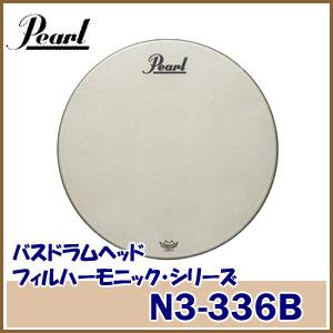 """Pearl(パール) レモ・コンサートバスドラムヘッド(ニュースキン""""シンフォニック"""") N3-336B"""