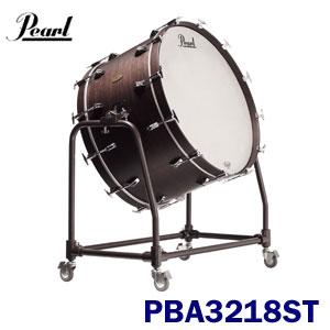 """32インチ Pearl パール PBA3218ST フィルハーモニック 100%品質保証 コンサートバスドラム シリーズ""""ST""""モデル スタンド付 評判"""