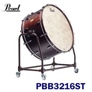 32インチ Pearl(パール) PBB3216ST コンサートバスドラム(コンサートシリーズ STモデル) スタンド付