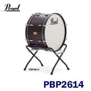 26インチ Pearl(パール) PBP2614 コンサートバスドラム(アンサンブルシリーズ) ※スタンド別売り