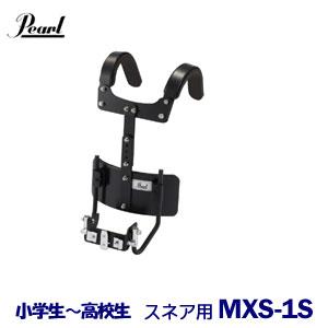 小学生~高校生用 Pearl(パール) マーチングドラム(コンペティターシリーズ) MX Tフレームキャリア MXS-1S
