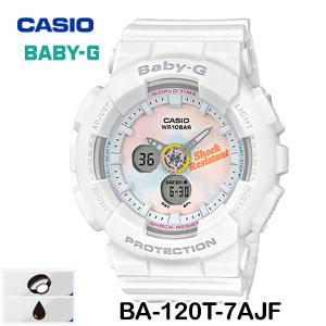 【国内正規品・新品・在庫有り】CASIO(カシオ) BABY-G(ベイビージー) BA-120T-7AJF レディース腕時計