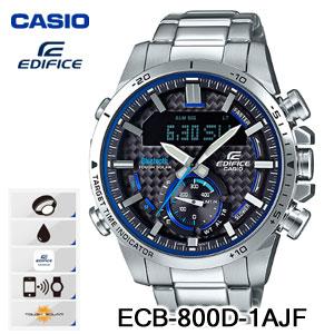 【送料無料.在庫有り】【メーカー1年保証付】CASIO(カシオ) EDIFICE(エディフィス) ECB-800D-1AJF メンズ腕時計
