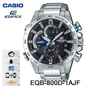 【送料無料.在庫有り】【メーカー1年保証付】CASIO(カシオ) EDIFICE(エディフィス) EQB-800D-1AJF メンズ腕時計