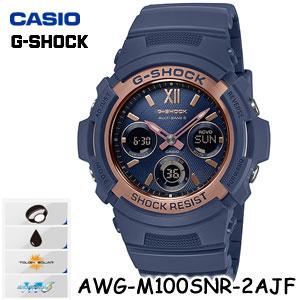 【国内正規品・新品・在庫有り】CASIO(カシオ) G-SHOCK(ジーショック) AWG-M100SNR-2AJF メンズ腕時計