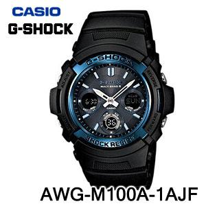 【在庫あり】 CASIO(カシオ) G-SHOCK AWG-M100A-1AJF MULTI BAND6(マルチバンド6) ソーラー電波時計 ワールドタイム タフソーラー メンズ腕時計 【送料無料】