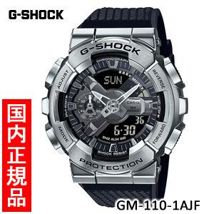 注文割引 【カシオ・新品・在庫有り】CASIO G-SHOCK(ジーショック) GM-110-1AJF メンズ腕時計, きもの舞姫:70e15818 --- rishitms.com