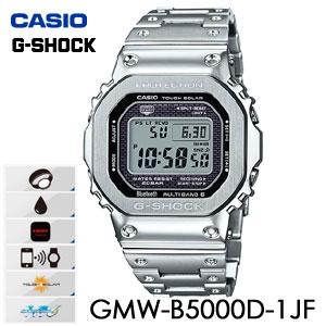 【国内正規品・新品・在庫有り】CASIO(カシオ) G-SHOCK(ジーショック) GMW-B5000D-1JF メンズ腕時計