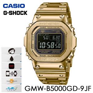 【国内正規品・新品・在庫有り】CASIO(カシオ) G-SHOCK(ジーショック) GMW-B5000GD-9JF メンズ腕時計