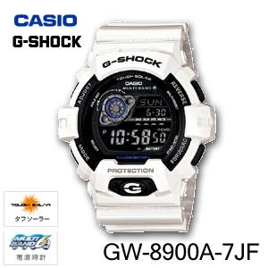 【在庫あり】 CASIO(カシオ) G-SHOCK(ジーショック) GW-8900A-7JF メンズ腕時計 【送料無料】