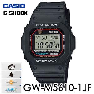 【送料無料.在庫有り】【メーカー1年保証付】CASIO(カシオ) G-SHOCK(ジーショック) GW-M5610-1JF メンズ腕時計