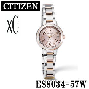 【在庫あり】 CITIZEN(シチズン) XC(クロスシー) ES8034-57W レディース腕時計 【送料無料】