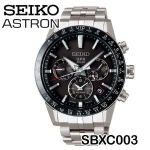 【送料無料.在庫有り】【メーカー1年保証付】SEIKO(セイコー) ASTRON(アストロン) SBXC003 メンズ腕時計