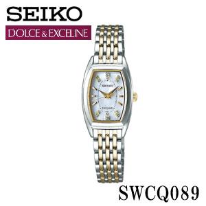 【送料無料】【メーカー1年保証付】SEIKO(セイコー)DOLCE & EXCELINE(ドルチェ&エクセリーヌ)SWCQ089 レディース腕時計