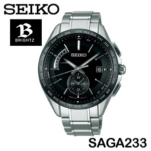 【送料無料】【メーカー1年保証付】SEIKO(セイコー) BRIGHTZ(ブライツ) SAGA233 メンズ腕時計