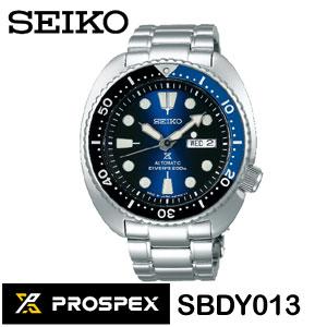 【送料無料.在庫有り】【メーカー1年保証付】SEIKO(セイコー) PROSPEX(プロスペックス) SBDY013 メンズ腕時計