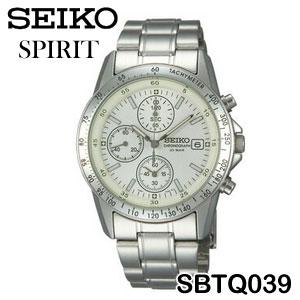 【在庫あり】 SEIKO(セイコー) SBTQ039 SPIRIT(スピリット) クオーツ メンズ腕時計 【送料無料】