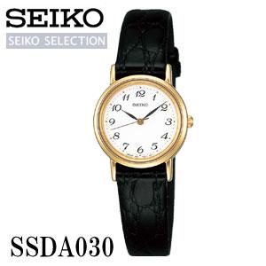 【送料無料.在庫有り】【メーカー1年保証付】SEIKO(セイコー) SEIKO SELECTION(セイコーセレクション) SSDA030 レディース腕時計