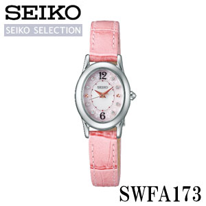 【送料無料】【メーカー1年保証付】SEIKO SELECTION(セイコーセレクション)SWFA173 レディース腕時計