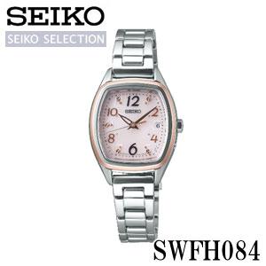 【送料無料】【メーカー1年保証付】SEIKO SELECTION(セイコーセレクション)SWFH084 レディース腕時計