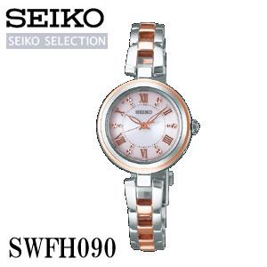 【送料無料.在庫有り】【メーカー1年保証付】SEIKO(セイコー) SEIKO SELECTION(セイコーセレクション) SWFH090 レディース腕時計