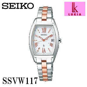 【送料無料.在庫有り】【メーカー1年保証付】SEIKO(セイコー) LUKIA(ルキア) SSVW117 レディース腕時計