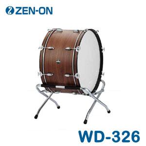 ゼンオン コンサートバスドラム WD-326 ※スタンド別売り