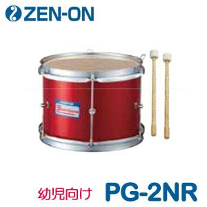 ZEN-ON(ゼンオン) マーチング テナー・ドラム(バンビーナ PGシリーズ) PG-2NR カーディナルレッド