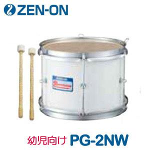 ZEN-ON(ゼンオン) マーチング テナー・ドラム(バンビーナ PGシリーズ) PG-2NW ピュアホワイト