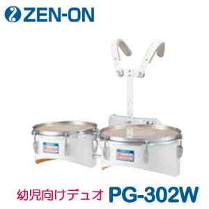 【送料無料 ホワイト マーチング】ZEN-ON(ゼンオン) マーチング デュオ・ドラム(バンビーナ PGシリーズ) PG-302W PG-302W ホワイト ※東北地方は追加送料300円・北海道・沖縄県は追加送料500円が別途必要となります。, 貴女だけのフォーマルSunLook:412857fc --- officewill.xsrv.jp