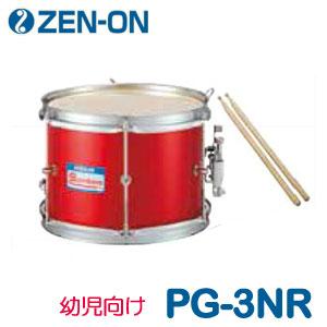 【送料無料】ZEN-ON(ゼンオン) マーチング スネア・ドラム(バンビーナ PGシリーズ) PG-3NR カーディナルレッド ※東北地方は追加送料300円・北海道・沖縄県は追加送料500円が別途必要となります。