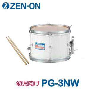 ZEN-ON(ゼンオン) マーチング スネア・ドラム(バンビーナ PGシリーズ) PG-3NW ピュアホワイト
