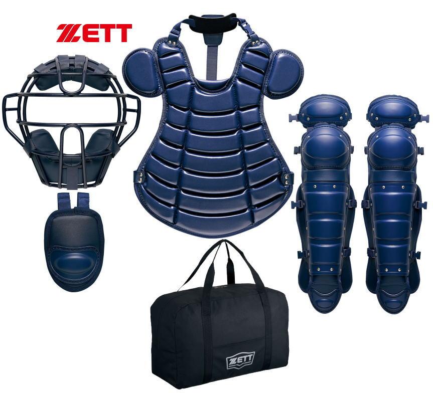 ゼット ZETT 硬式用キャッチャーズギア キャッチャー防具 4点セット+収納バッグ付き 特別限定品 SG基準対応品 BL082G 送料無料