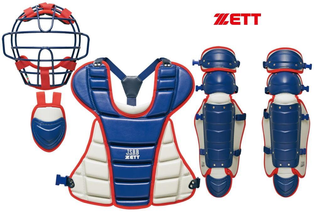 ゼット ZETT 少年軟式用キャッチャーズギア オーダー仕様 4点セット+収納袋付き 特別限定品 SG基準対応品 BL717A 送料無料 日本製