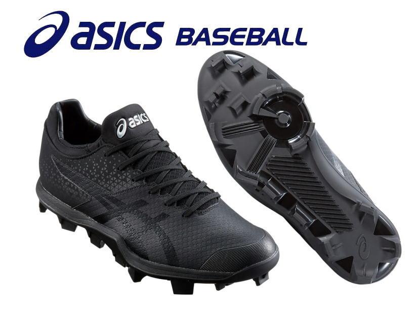 アシックス asics 野球スパイク 1121A017 スタッドソール ジャパンスピードBL レギュラーカット 高校野球対応 送料無料