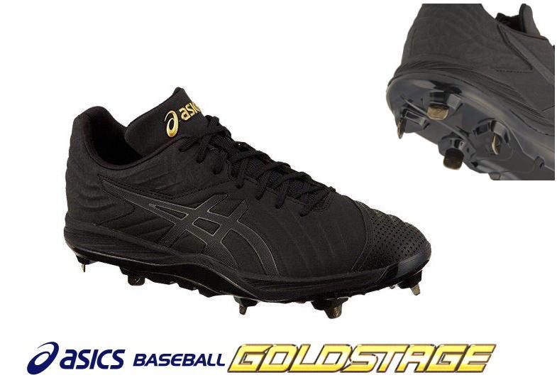 アシックス asics 野球スパイク 1121A039 ゴールドステージ アイスタンドSM 固定式金具 高校野球対応 Pカバー不要 送料無料