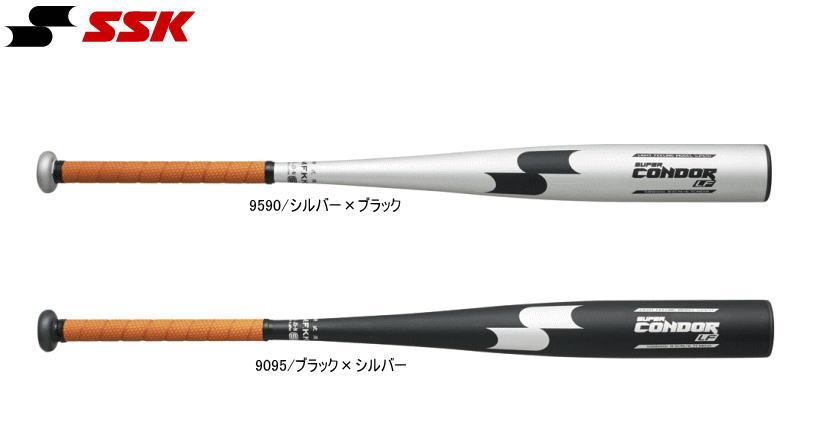 SSK エスエスケイ 硬式金属製バット SBB1001 スーパーコンドルLF オールラウンドバランス 高校野球公認 超々ジュラルミン 20%OFF 送料無料