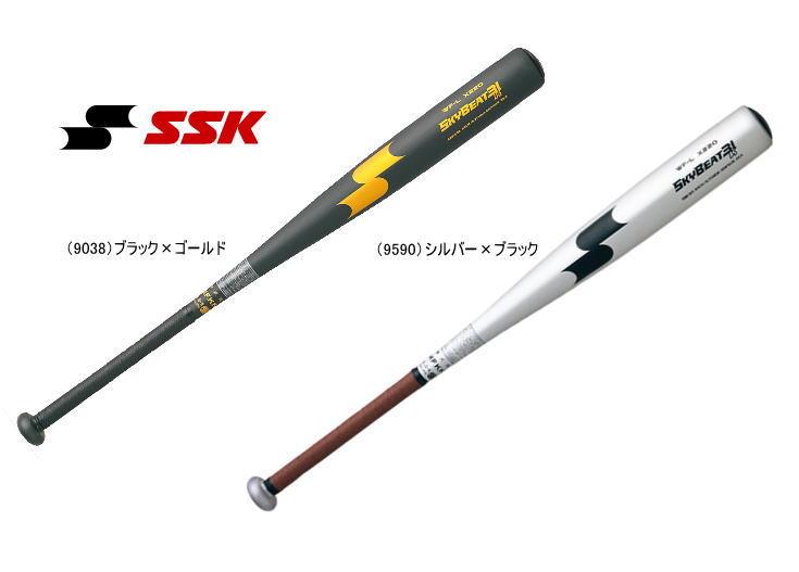 SSK エスエスケイ 硬式金属製バット SBB1002 スカイビート31K WF-L オールラウンドバランス 2019年NEW 高校野球公認 超々ジュラルミン 送料無料