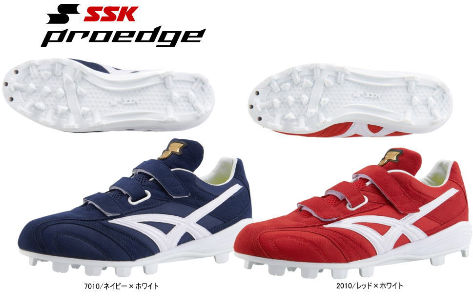 SSK エスエスケイ 野球スパイク ESF4007 ブロックポイントソール ヌバック×メッシュ 3本マジックベルト プロエッジMC-VC カラースパイク 限定モデル 送料無料