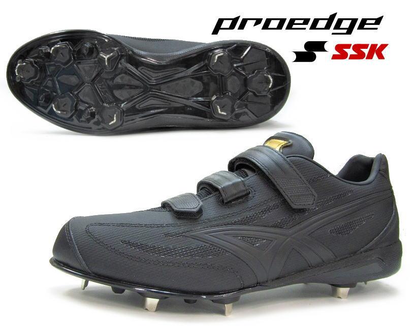 SSK エスエスケイ 野球スパイク ESF3011 プロエッジTT-V 限定モデル 2020年甲子園モデル メッシュ×TPU素材 マジックベルト仕様 樹脂底 固定金具 送料無料